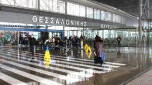 sto-aerodromio-makedonia-eixan-ta-plokamia-tous.w_hr